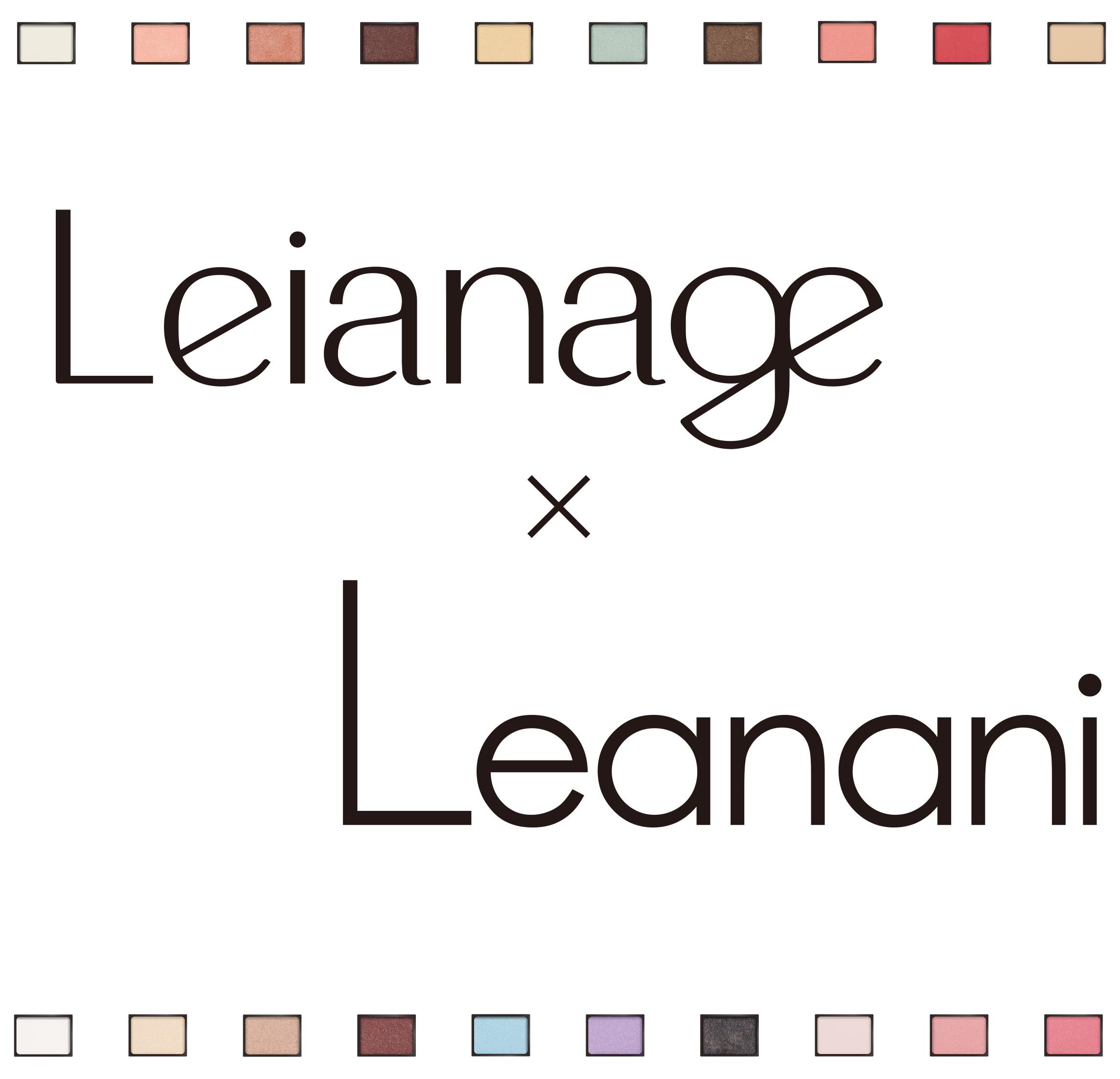 メイクしながらエステする⭐︎ Leianage (レイアネージュ)